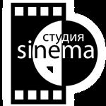 Студия Синема — sinema.by